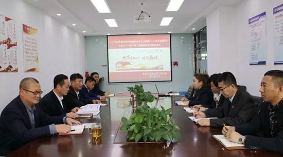 设备公司召开2018年度领导班子民主生活会