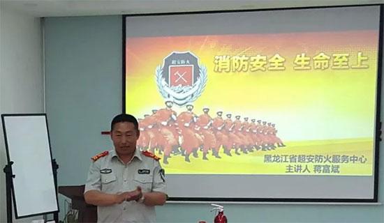 消防安全,生命至上-beplay官方网站地址设备公司消防安全知识讲座