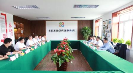 黑龙江beplay官方网站地址设备工程有限公司与黑龙江省高速公路开发建设有限公司进行战略性合作对标座谈会